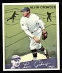 1934 Goudey Reprint #15  Alvin Crowder  Front Thumbnail