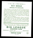 1934 Goudey Reprint #24  Ray Benge  Back Thumbnail
