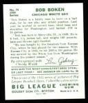 1934 Goudey Reprints #74  Bob Boken  Back Thumbnail