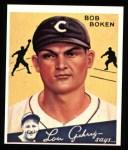 1934 Goudey Reprints #74  Bob Boken  Front Thumbnail