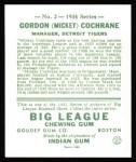 1934 Goudey Reprint #2  Mickey Cochrane  Back Thumbnail