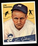 1934 Goudey Reprint #96  James DeShong  Front Thumbnail