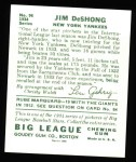 1934 Goudey Reprint #96  James DeShong  Back Thumbnail