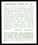 1934 Diamond Stars Reprint #93  Alvin General Crowder  Back Thumbnail