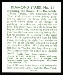 1934 Diamond Stars Reprint #21  Johnny Vergez  Back Thumbnail