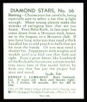 1934 Diamond Stars Reprint #36  Earnie Lombardi  Back Thumbnail