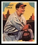 1934 Diamond Stars Reprint #107  Stanley Hack  Front Thumbnail
