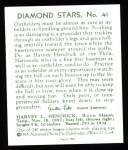 1934 Diamond Stars Reprint #41  Harvey Hendrick  Back Thumbnail