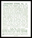 1934 Diamond Stars Reprint #34  Stanley Hack  Back Thumbnail