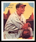 1934 Diamond Stars Reprint #34  Stanley Hack  Front Thumbnail