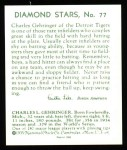 1934 Diamond Stars Reprints #77  Charlie Gehringer  Back Thumbnail
