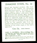 1934 Diamond Stars Reprint #39  Carl Hubbell  Back Thumbnail
