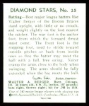 1934 Diamond Stars Reprint #25  Walter Berger  Back Thumbnail