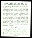 1934 Diamond Stars Reprint #53  Oscar Melillo  Back Thumbnail