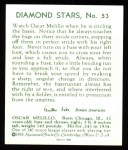 1934 Diamond Stars Reprint #53  Oscar Melillo  Back Thumbnail