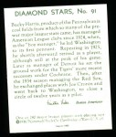 1934 Diamond Stars Reprint #91  Bucky Harris  Back Thumbnail