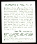 1934 Diamond Stars Reprint #31  Kiki Cuyler  Back Thumbnail