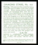 1934 Diamond Stars Reprint #105  Ernie Lombardi  Back Thumbnail