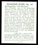 1934 Diamond Stars Reprint #10  Leroy Mahaffey  Back Thumbnail