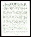 1934 Diamond Stars Reprint #24  Earl Sparky Adams  Back Thumbnail