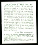 1934 Diamond Stars Reprint #85  Julius Solters  Back Thumbnail