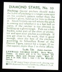 1934 Diamond Stars Reprint #33  Schoolboy Rowe  Back Thumbnail