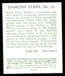 1934 Diamond Stars Reprint #92  Ethan Allen  Back Thumbnail