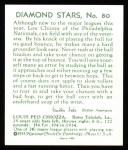 1934 Diamond Stars Reprint #80  Louis Chiozza  Back Thumbnail