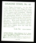 1934 Diamond Stars Reprint #96  Lew Riggs  Back Thumbnail