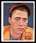 1934 Diamond Stars Reprint #102  Van Mungo  Front Thumbnail