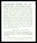 1934 Diamond Stars Reprint #102  Van Mungo  Back Thumbnail