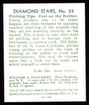 1934 Diamond Stars Reprint #23  Bill Hallahan  Back Thumbnail
