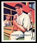 1934 Diamond Stars Reprint #52  George Tuck Stainback  Front Thumbnail
