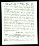 1934 Diamond Stars Reprint #94  Wes Ferrell  Back Thumbnail