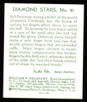 1934 Diamond Stars Reprint #81  Bill Delancey  Back Thumbnail
