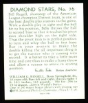 1934 Diamond Stars Reprint #76  Bill Rogell  Back Thumbnail