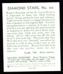 1934 Diamond Stars Reprint #44  Rogers Hornsby  Back Thumbnail