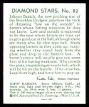1934 Diamond Stars Reprint #82  John Babich  Back Thumbnail