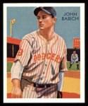 1934 Diamond Stars Reprints #82  John Babich  Front Thumbnail