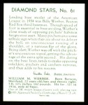 1934 Diamond Stars Reprint #61  Billie Werber  Back Thumbnail