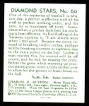 1934 Diamond Stars Reprint #60  Charley Red Ruffing  Back Thumbnail