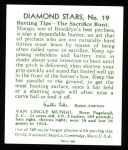 1934 Diamond Stars Reprint #19  Van Mungo  Back Thumbnail