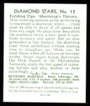 1934 Diamond Stars Reprint #15  Dick Bartell  Back Thumbnail