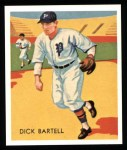 1934 Diamond Stars Reprint #15  Dick Bartell  Front Thumbnail