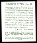 1934 Diamond Stars Reprint #37  Billie Urbanski  Back Thumbnail