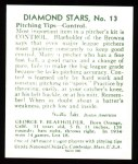 1934 Diamond Stars Reprint #13  George Blaeholder  Back Thumbnail