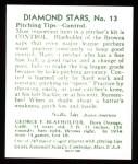 1934 Diamond Stars Reprint #13  George Blaeholder  Back Thumbnail