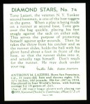 1934 Diamond Stars Reprint #74  Tony Lazzeri  Back Thumbnail