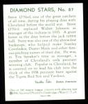 1934 Diamond Stars Reprint #87  Steve O'Neil   Back Thumbnail