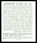 1934 Diamond Stars Reprint #69  Earl Grace  Back Thumbnail